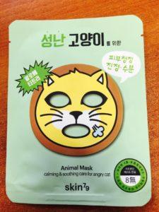 zwierzęce maski SKIN79